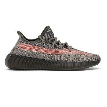 Мужские кроссовки Adidas Yeezy 350 V2 Ash Stone
